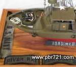 PBR 721